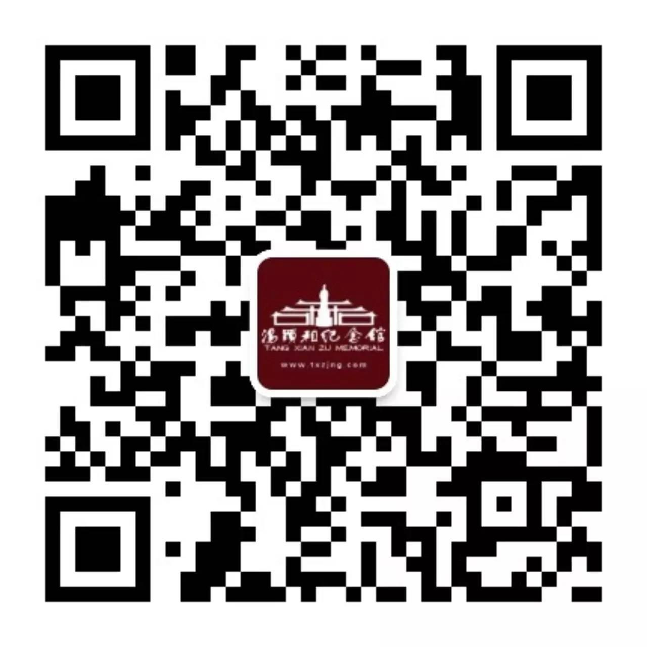 fa6117f7d92e871727881967064c20d6.jpg