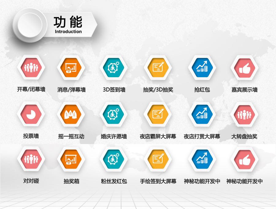 2017微现场大屏幕2.jpg